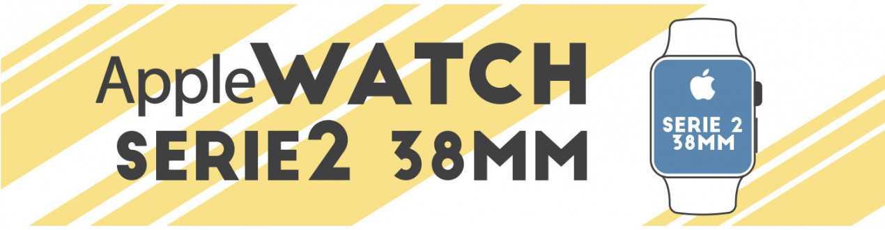 Watch Serie 2 - 38mm