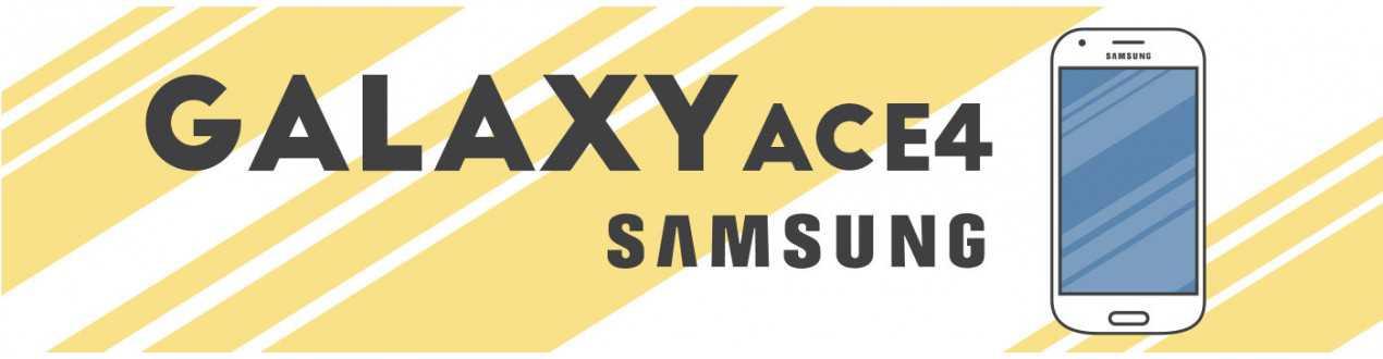 Galaxy Ace 4