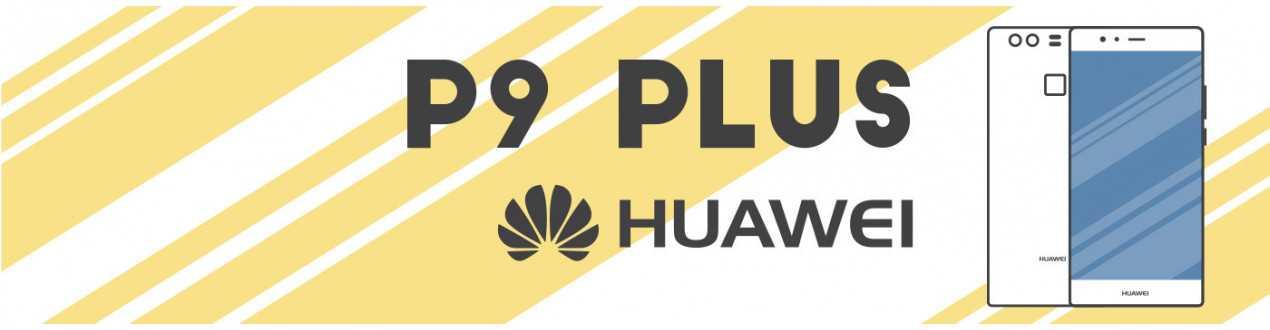 P9 Plus